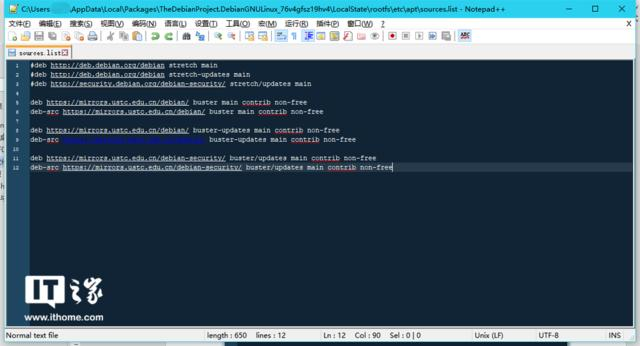 Win10子系统安装图形化界面的两种方式