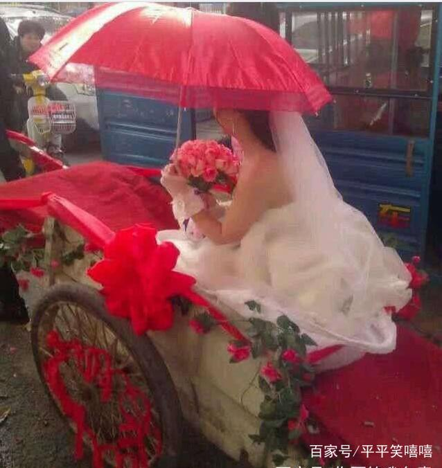 a新娘新娘抑郁图片:表情图片真特别,看婚车坐在搞笑段子表情图片