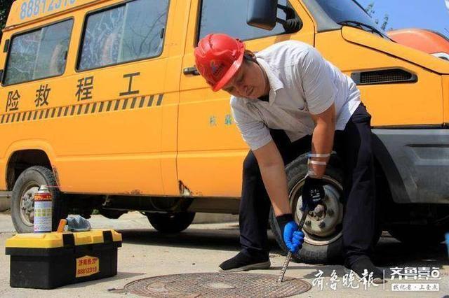 供暖倒计时!济南东城600余座换热站已完成注水