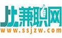 九江兼职网-九江兼职招聘-九江大学生兼职-上上兼职网