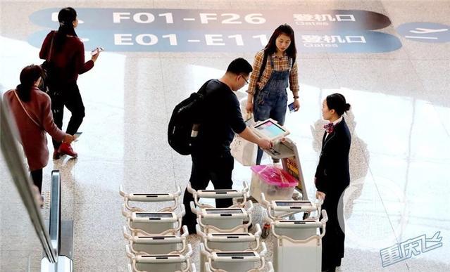江北机场再推黑科技 智能