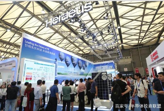 致力提高太阳能电池效率,贺利氏光伏发布全新Hecaro导电胶
