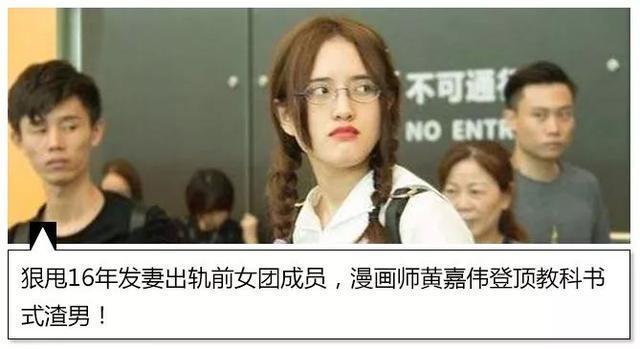 《宫表情2》被诟病又?TVB出一套心计我表情包操妈你图片