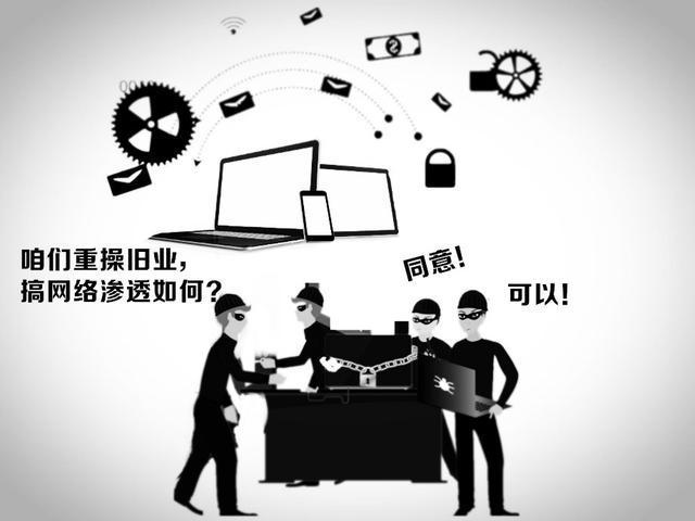 """4名90后醉心""""黑客事业"""" 渗透政府网站帮赌博网站做宣传"""