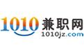 西安兼职网-西安招聘网-西安大学生兼职网 - 1010兼职网