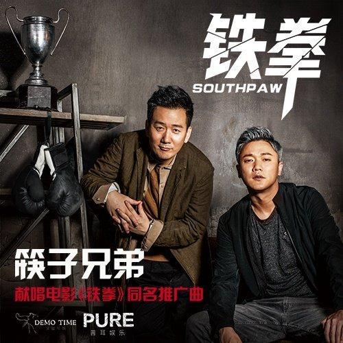 十首华语精选励志歌曲,励志的你不收藏吗?