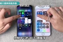 iOS 13隐私政策变更 导致大量App弹出蓝牙权限申请提示