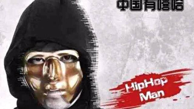 中国最早的嘻哈歌手,与女友因骂结缘,今成徐静蕾背后的男人