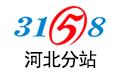 河北招商加盟_河北创业项目_河北创业信息_河北致富信息,3158招商...