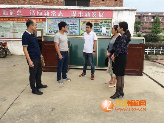 九江市双峰小学送支教图片到受援美术蛟塘镇中小学教师创意学校作品图片