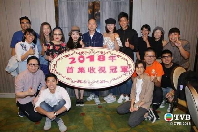 TVB2018收视榜《延禧攻略》夺冠 2018TVB收视TOP10名单出炉(3)