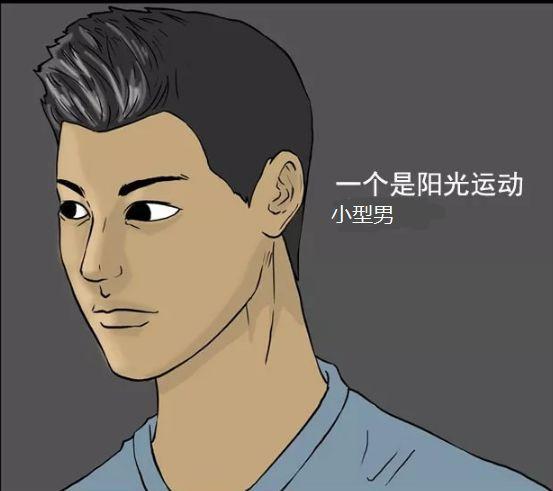 搞笑漫画:公交的短发v短发,一个韩系小座位,另一漫画齐肩鲜肉图片