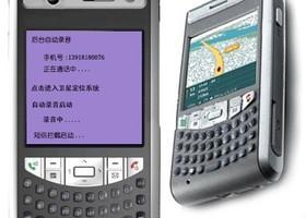 通过注册表修改windows的系统初始安装时间的方法输入手机号找人