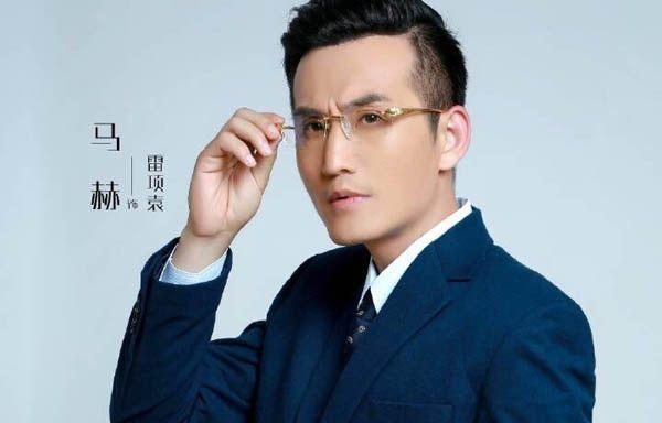 《极光之恋》小说中雷项袁结局如何 幕后大boss竟是他?
