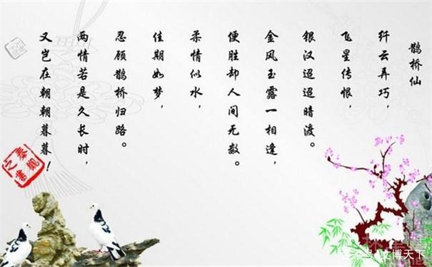 十大经典爱情诗词,最打动你的是哪个
