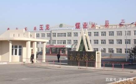 (转载)山西右玉县政府疏于监管玉龙煤业瞒报安全生产事故