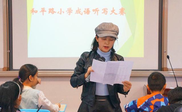 南充和平路小学听写成语师生举行v小学_hao12泗洲小学图片