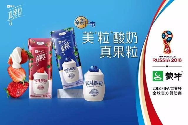 高端酸奶占比45%,谷物酸奶增长51%