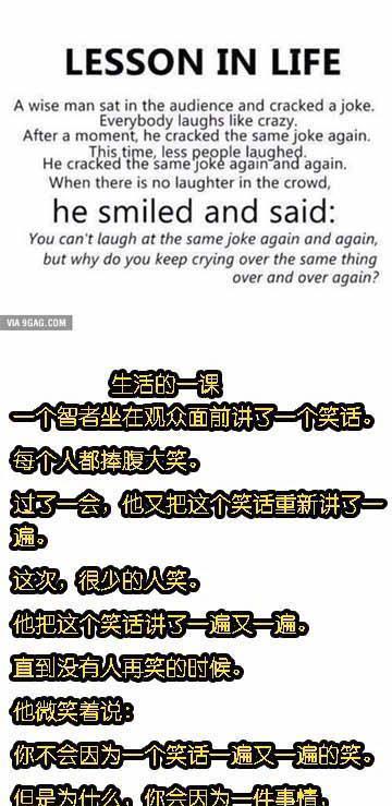 图片[7]-愿找你诉苦的人是信任你的人,愿听你诉苦的人是在意你的人-李峰博客