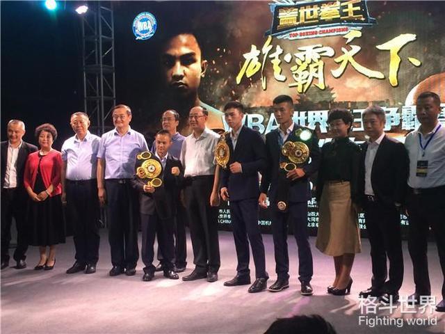 WBA盖世拳王·大同新闻发布会,中国首位世界