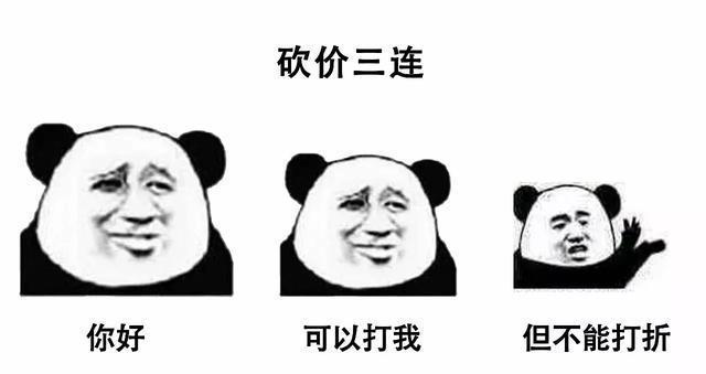 用了这套三连表情,表情再也不催我改稿了!qq代表客户包图片钱图片
