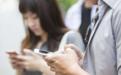 手机上网怎么赚钱_百度经验