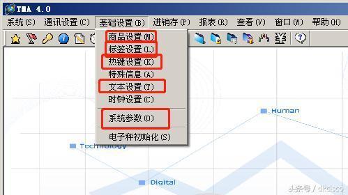 邵陽大華秤維修TM-H、TM-A、TM-F、主板維修、打印頭更換、計價維修(原廠配件)(圖4)