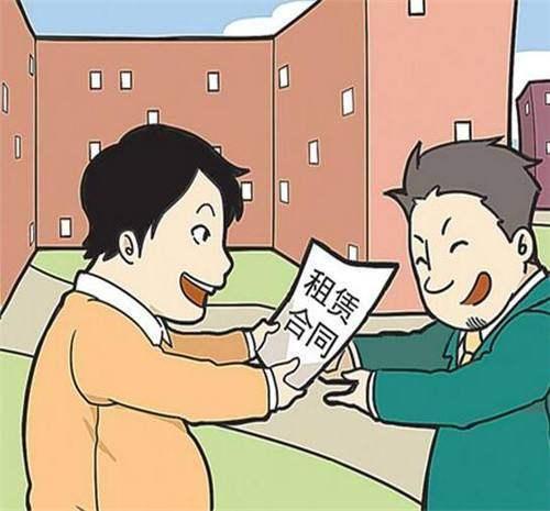 房东的烦恼!房东出租房子都要注意哪些问题