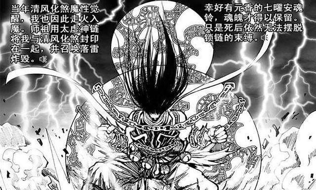 《镇魂街》作为夏玲的守护灵,李轩辕实力有多强?带你了解一下!