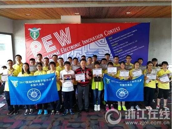 余杭杭州高级中学在PEW国际答案大赛必修中高中政治制作四电子选择题及图片