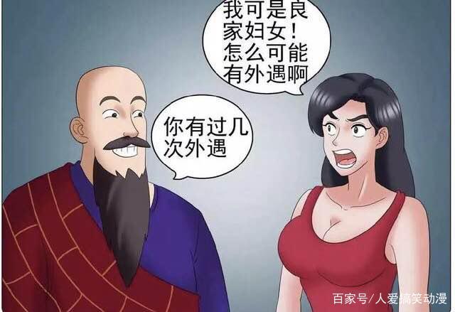 搞笑漫画:中奖的到手飞了表情蜻蜓队长包跑马灯图片