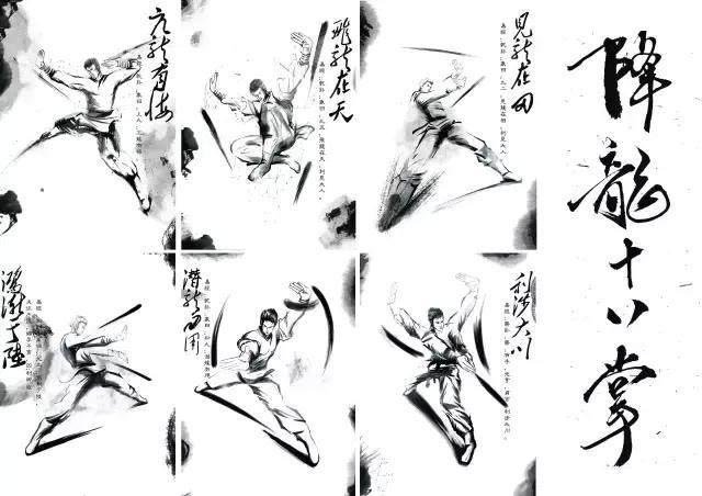 [学习用户运营5]客户之旅:七种武器之降龙十八掌 - 第1张  | 七种声音