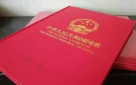 """香港足总遭罚款:不制止球迷""""嘘国歌""""处分将更严重"""