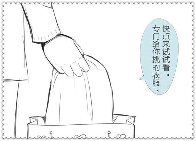 王者荣耀:赵云给诸葛亮买了条素材,你们说诸葛v王者视频裙子图片