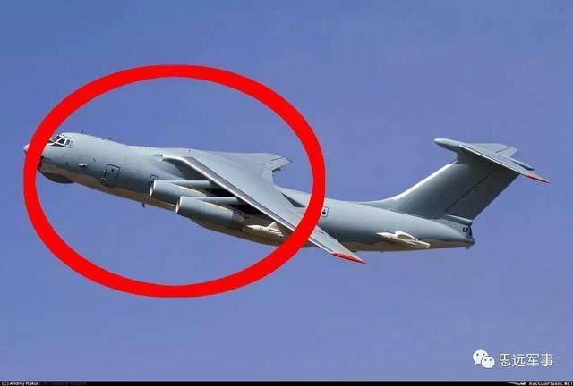 中国空军引进一宝贝!战略短板逐渐缩小,美军最担心的事