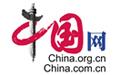 手机中国网