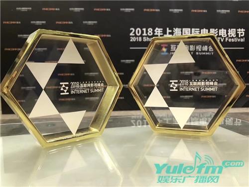 张绍刚荣获网络综艺年度突破主持人大奖被赞罗小贝的扮演者