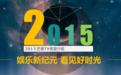 2015年度项目招商方案.ppt -max上传文档投稿赚钱-文档C2C交易模式...