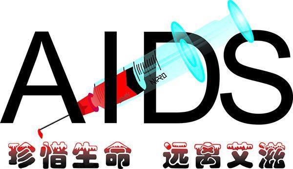 医疗事故频发:感染艾滋、擅切子宫、割错腿,当事医生责任心何在【北京赛车pk10微信群】pk777aa