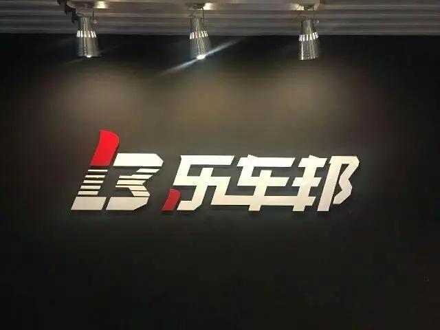 4S店托管将会成为未来的主流趋势吗?