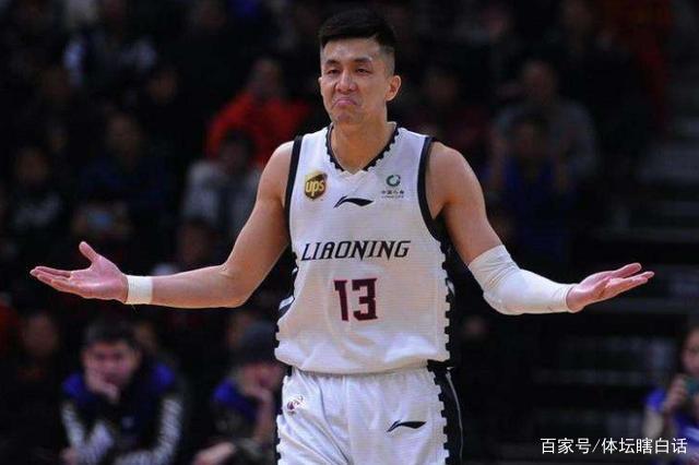中国男篮第一后卫王者归来!开启网红模式辽宁想夺冠还得看他