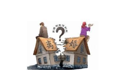 新婚姻法规定婚前买房、婚后买房、父母出资买