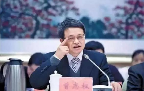 广东省委原常委、统战部原部长曾志权被逮捕(图1)