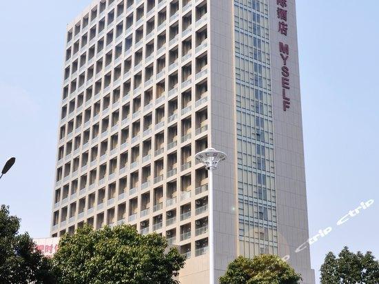 J.S美宿洲际酒店 合肥宝业东城广场店