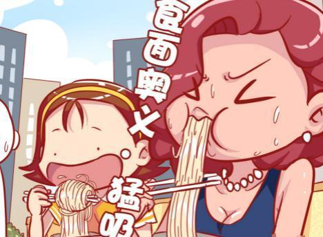 搞笑漫画:帅哥面前是漫画,闺蜜面前却是个大胃护士结局淑女图片