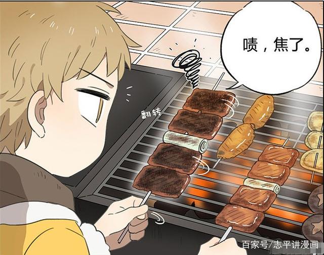 搞笑动漫:妹妹的烤串最右的表情图图片