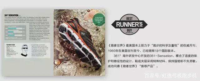 有两款国产跑步鞋推荐,但不是李宁和安踏!
