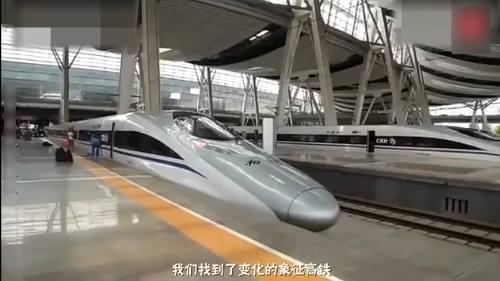 韩国教授坐中国高铁,速度是韩国1.5倍,感叹开