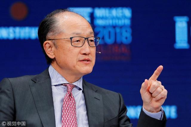 任期还剩三年 世界银行行长金墉意外辞职(图1)