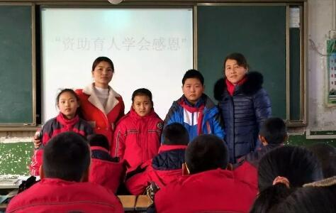 合阳城关小学育人教育感恩召开资助小学班主题怎么样淮河图片